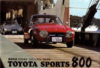 トヨタ・スポーツ800の画像 p1_2