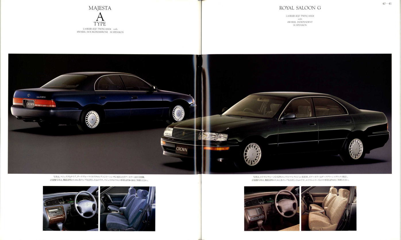 The S140 Royal And Majesta Series Shown Here Could More Clearly Be Defined  As Luxury Sedans, Much Like The Y32 Cedric/Gloria Counterparts.